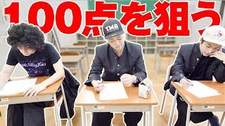 カリブラが高校英語に挑戦!!!