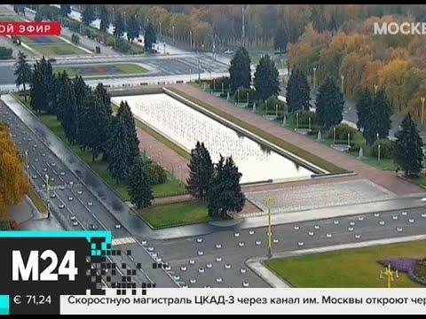 Смотреть фото Дожди и сильный ветер ожидаются в столице в среду - Москва 24 новости россия москва