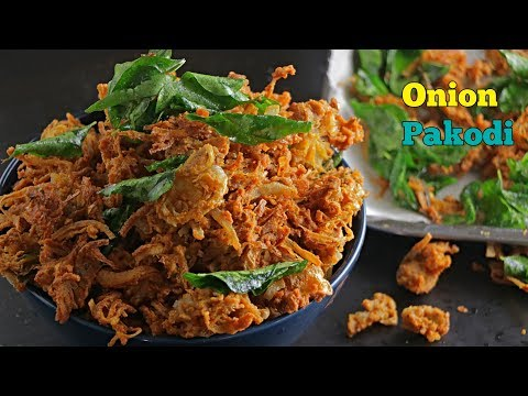 OnionPakodi| ఉల్లిపాయ పకోడీ | గట్టి పకోడీ | Crispy Sweet Shop Style Onion Pakoda | Best onion Pakoda