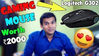 How it feels when you buy a Gaming Mouse. (Logitech G302) Reaction (Shubham Saini)