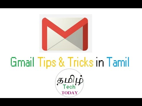 Cool Gmail Tricks In Tamil Language - TAMIL TECH TIPS