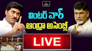 AP Assembly LIVE | Third Session of 15th Legislative Assembly Day 01 on 09-12-2019 | Mirror TV LIVE
