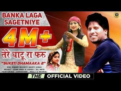 "Latest Himachali Video Song ""Tere Dhatu Ra Furu"" Suketi Dhamaka   Pal Singh   Gian Negi  MusicRiderZ"