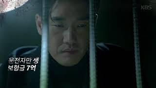 매드독 - [1.Teaser] 10/11 (수) 첫방송.