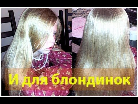 Касторовое масло для густоты волос и быстрого роста - YouTube