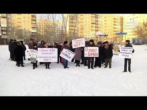 Жители Канавинского района митингуют против точечной застройки на улице Генерала Зимина