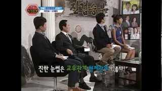미래작명아카데미|Living TV [역술 진검승부] 차인표 신애라 부부 관상학 - 공성윤 대표원장