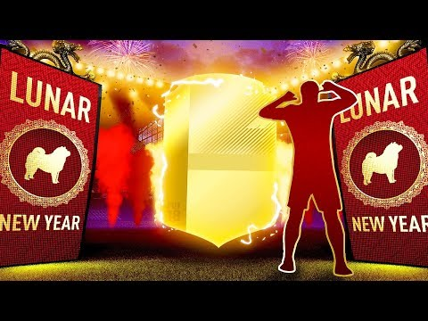 WALKOUT AND 2 IF'S IN A PACK! - INSANE 2 FOR 1 LUNAR YEAR FIFA 18 PACKS!
