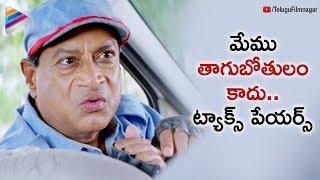 MS Narayana BEST Comedy Scene | Sasirekha Parinayam Movie | Tarun | Genelia | Telugu FilmNagar
