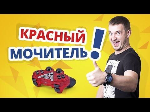 Собираем компьютер за 40000 рублей Игровая система