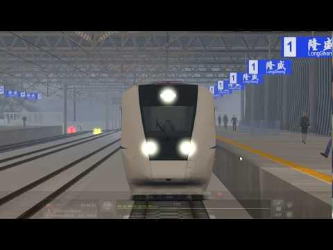 Train simulator 2017 Chengdu to Suining highspeed