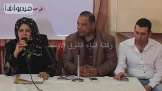 """بالفيديو: """"مؤتمر في حب مصر"""" لتشجيع المشاركة السياسية للمرأة والشباب ومتحدى الأعاقة"""