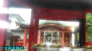穴守稲荷神社へ