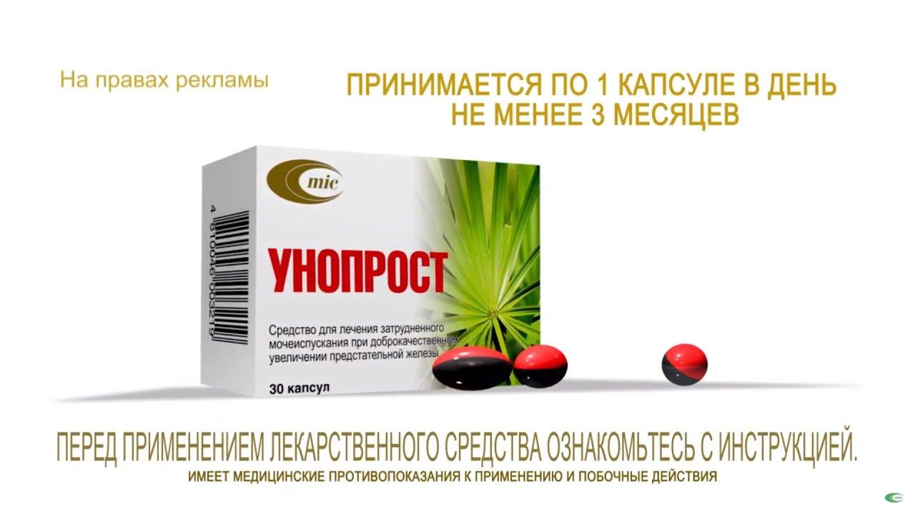 Ципрофлоксацин для лечения простатита борис болотов и простатит