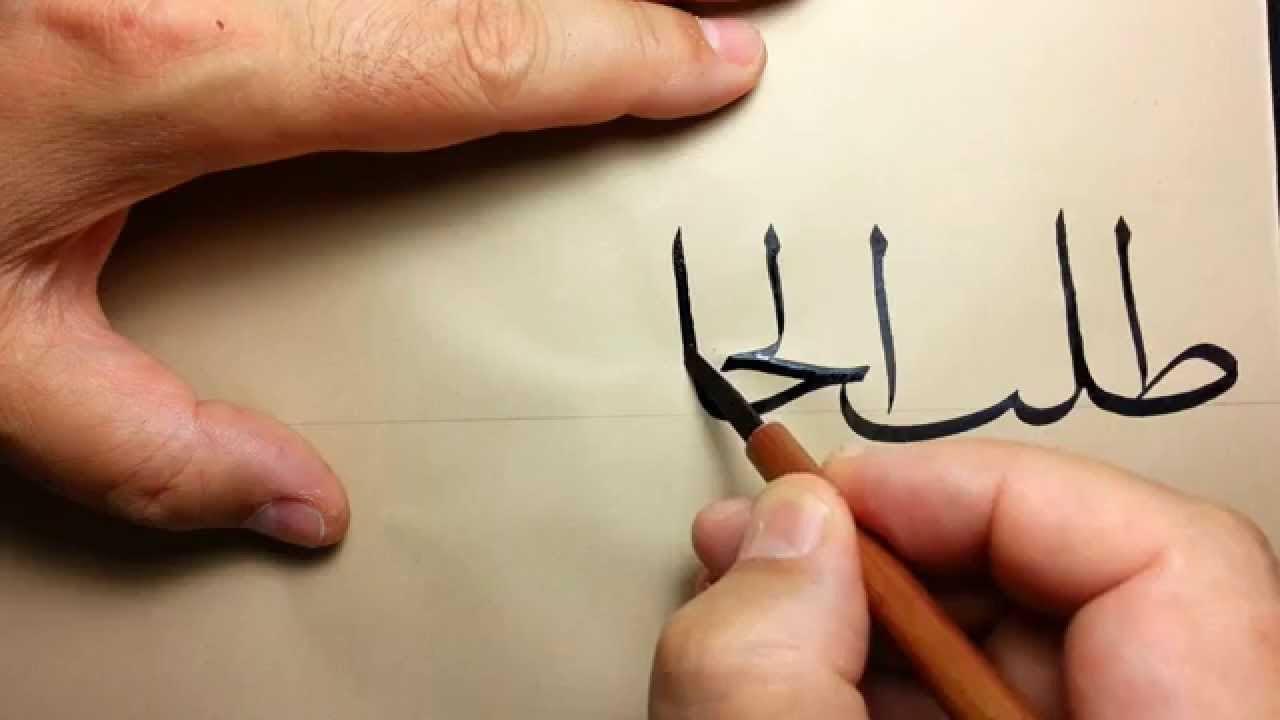 Elif kaligrafi  İyi seyirler.