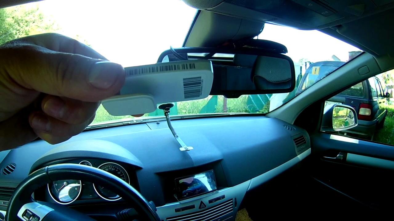 Установка транспондера на автомобиль
