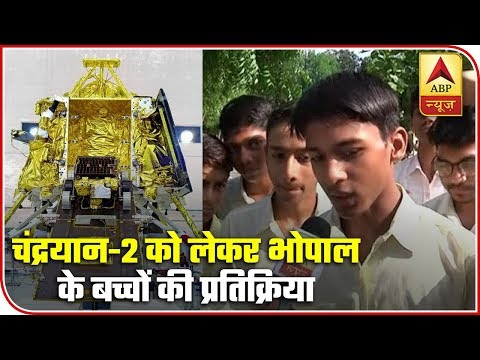 bhopal-students-share-their-interest-in-chandrayaan-2- -abp-news