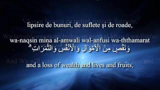 Holy Quran Surat Al Baqarah [2:155-157]! Romanian and English translation! Arabic transliteration!