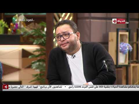 قهوة أشرف - أحمد رزق ينتقد أكل سلوى خطاب على الهواء.. شاهد رد فعلها