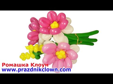 ЦВЕТЫ ИЗ ШАРОВ С МИМОЗОЙ подарок к 8 Марта Balloon Flower Bouquet DIY TUTORIAL