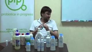 Презентация PIP часть 4 - директор компании PIP Лукьянов А.С.
