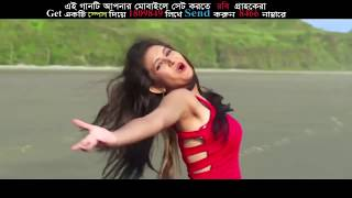 Cricketer Rubel And Happy Video HD new