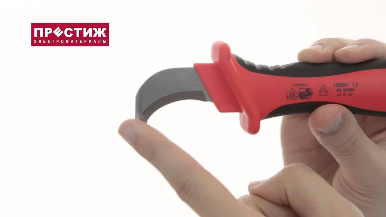Ножи для разделки провода фирма buck ножи