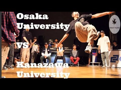 大阪大学 (Osaka University) vs 金沢大学 (Kanazawa University). Top 8. King of College 2018
