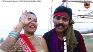 MAIT KARU PIKE MATWARI | मैयत करू पीके मतवारी | HD New Nagpuri Song 2017 | Kayum Rumani | Poko Gaal