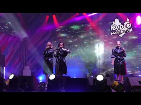 Курск  Концерт в День города  Группа Фабрика