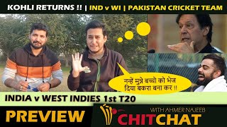 Kohli Returns Against West Indies | India vs West Indies 1st T20 || Shami Bhvneshwar Kuldep in squad