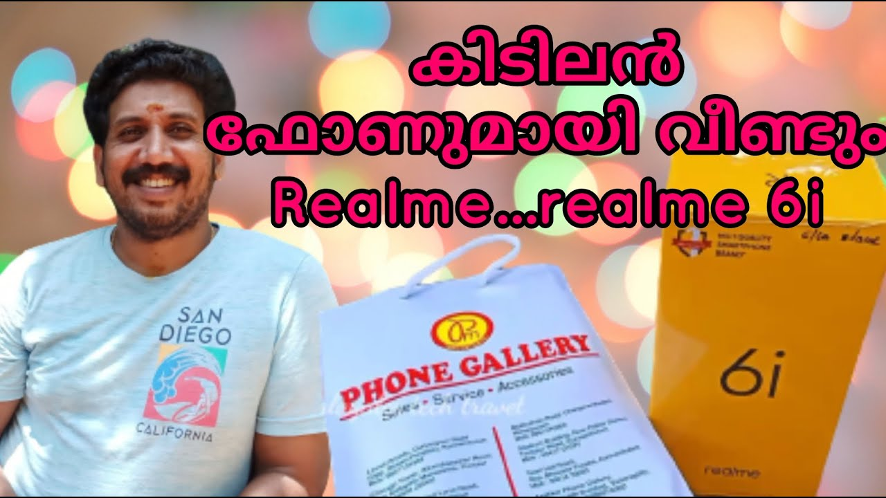 Download Realme 6i | Review | Unboxing | Specs | Features | First Look | Camera | Colour | Price | Malayalam