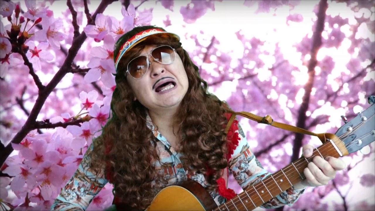 桜食べ」 MV フォークシンガー小象 - YouTube