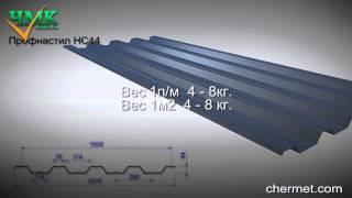 видео Саморезы для кровли из профнастила: характеристики