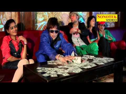 Money Money | Money Money | MD KD