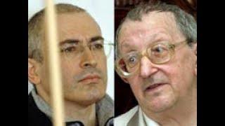 Борис Стругацкий о Михаиле Ходорковском cмотреть видео онлайн бесплатно в высоком качестве - HDVIDEO