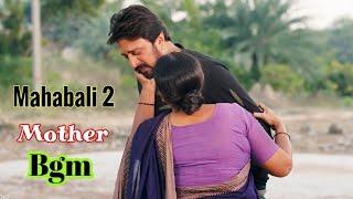 Mahabali 2 (Villain) Kannada Movie Mother Emotional Ringtones || Mahabali 2 Mother Last Scenes BGMs