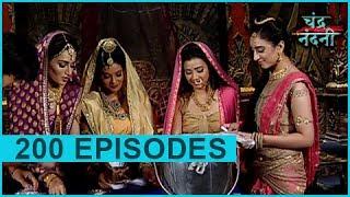 Chandra Nandini 200 Episodes Celebration | Starcast Celebrate With Kheer
