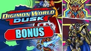 Digimon World Dusk - Bonus - VS The Gaia Origin (Omegamon,Gallantmon CM,Susanoomon,Alphamon & More)