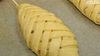 Шашлык-самса Праздничное горячее блюдо. Kebab samosa.
