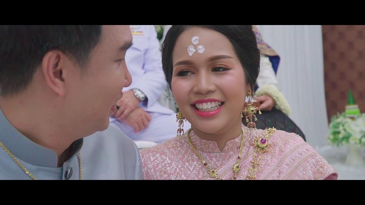 Teng & New The Wedding
