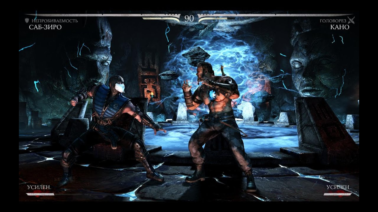 Mortal Kombat X Crashes? Know How To Make It Work Again