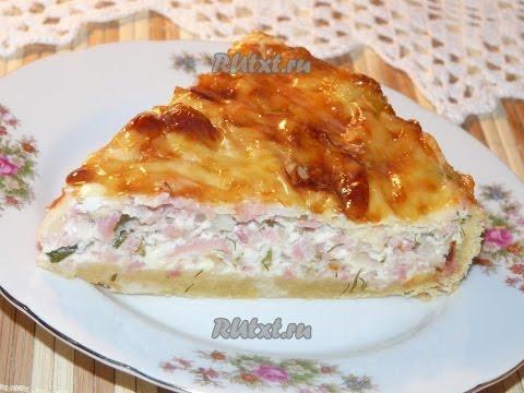 Рецепт пирога  Пирог с ветчиной и сыром  Пошаговый рецепт с фото
