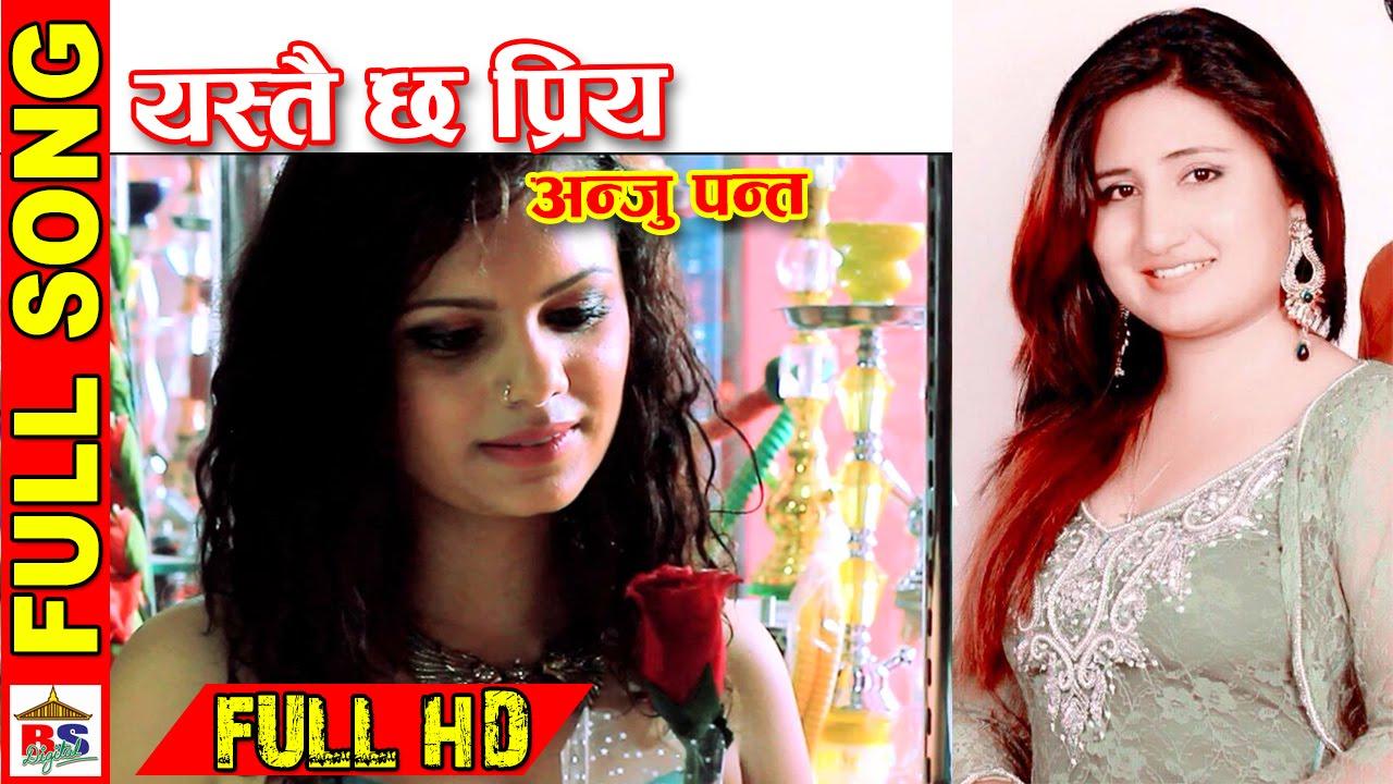 Download YESTAI CHHA PRIYA || एस्तै छ प्रिय || Anju Panta || Modern Song