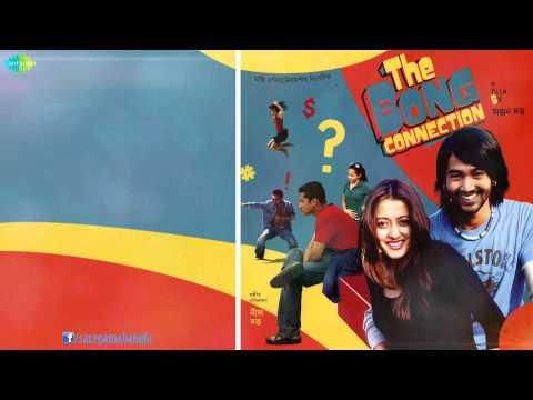 Sujan Majhi Re (Club Mix) | The Bong Connection | Bengali Movie Song | Parambrata,Raima