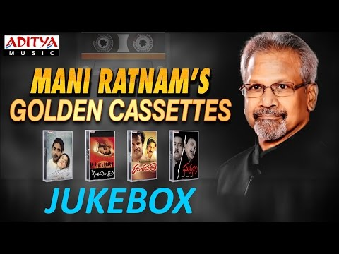 Mani Ratnam Telugu Hit Songs || Golden Cassettes Jukebox