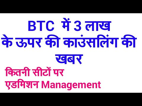 counselling above 3 lakh in btc