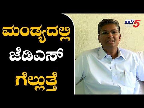 ಜೆಡಿಎಸ್ ಗೆ ಸಪೋರ್ಟ್ ಮಾಡ್ತಿನಿ | Satish Jarkiholi | JDS | TV5 Kannada
