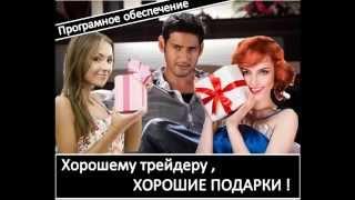 видео Торговый советник на Форекс