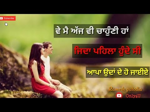 Aaj vi Chauni aa || Ninja || Whatsapp Status Video || DOWNLOAD HERE